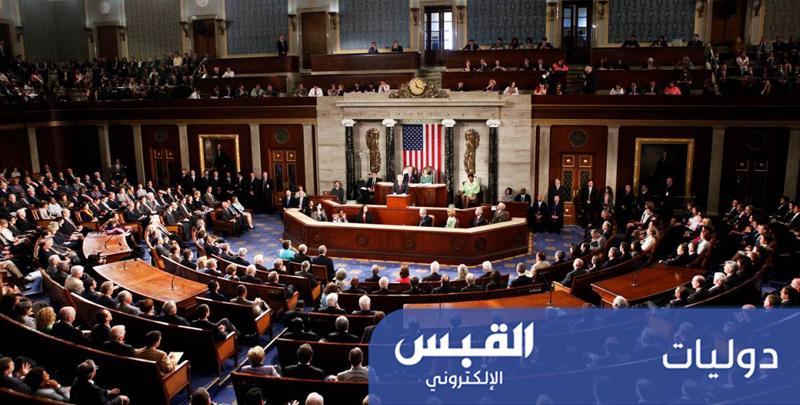 سلطة إعلان الحرب.. بيد الكونغرس