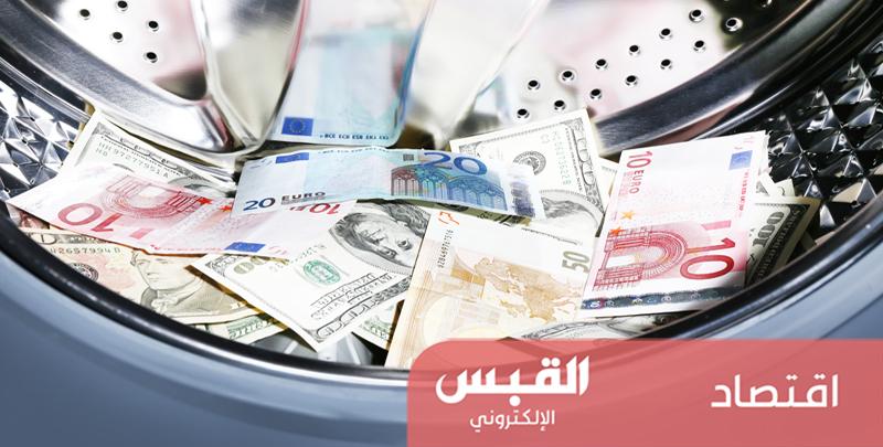 «المركزي» ينفي إخطار وحدة التحريات بشبهة غسل أموال
