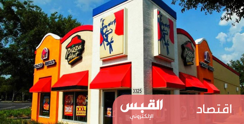 ارتفاع أرباح مجموعة «يم!».. بفضل مبيعات دجاج كنتاكي القوية