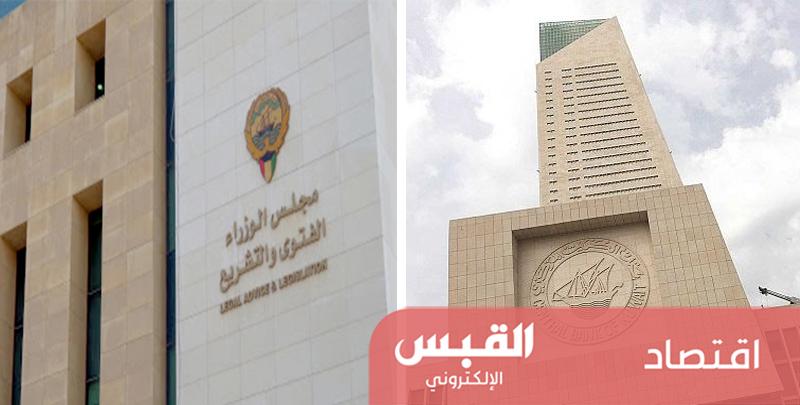 اتفاقية معايير الإبلاغ المشترك  لا تحتاج تصديقاً من مجلس الأمة