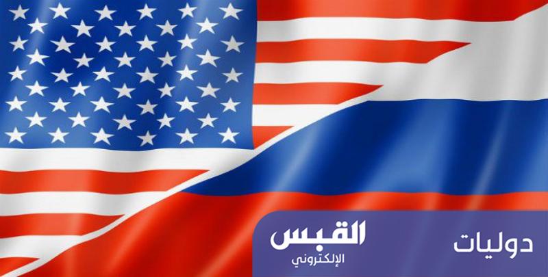 واشنطن وموسكو تناقشان خطة لإنهاء عزلة النظام السوري