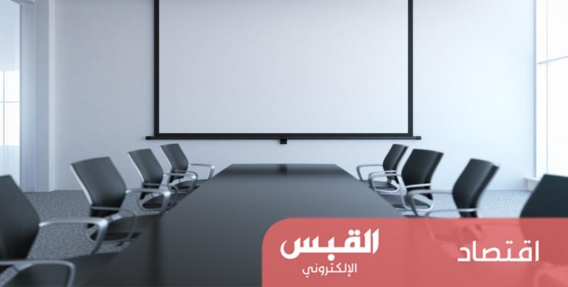 منهج جديد في «عموميات» الشركات بعد عيد الفطر
