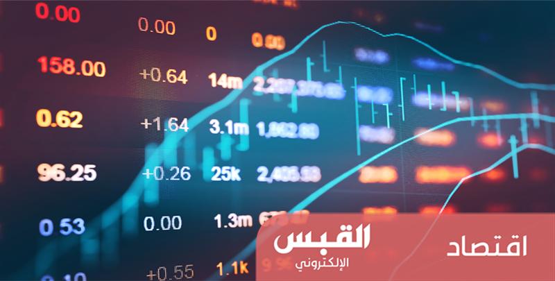 الأسواق الناشئة.. أرباح أعلى ومخاطر أكبر
