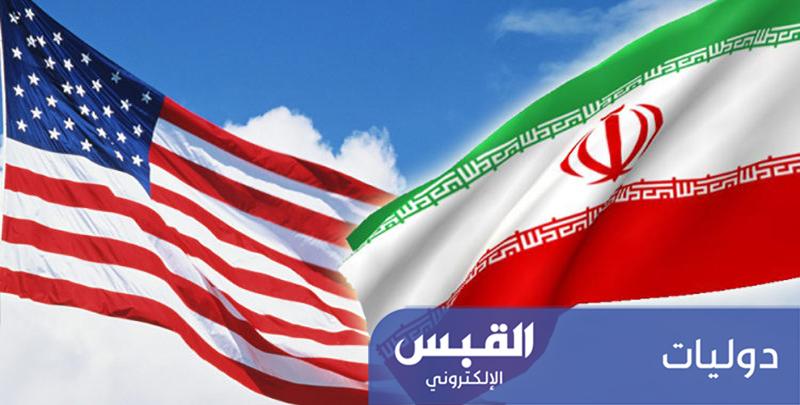 لقاءات سرّية أميركية ــ إيرانية في قطر أو العراق