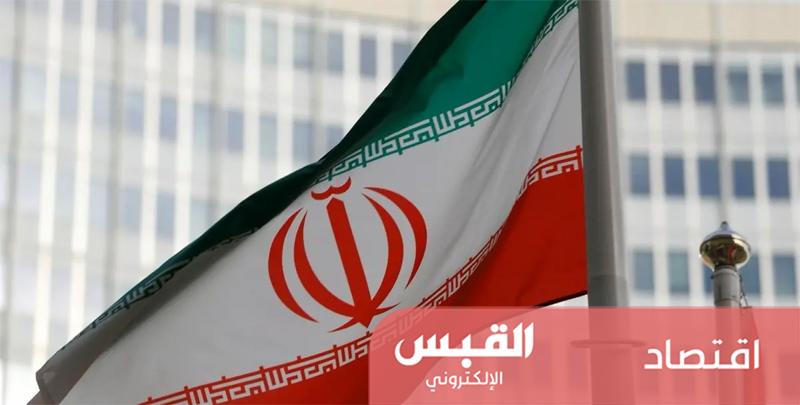 «أكسفورد إيكونوميكس» تتوقع انكماش الاقتصاد الإيراني 7%