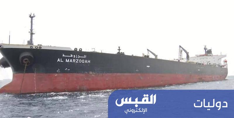الإمارات ترحب بانضمام دول عدة للتحقيقات بشأن حادث السفن