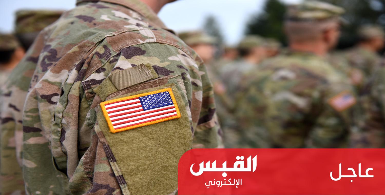 روسيا: إرسال واشنطن قوات إلى الشرق الأوسط «إعلان حرب»