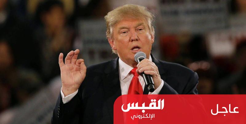 ترامب يؤكد إرسال 1500 جندي إلى الشرق الأوسط