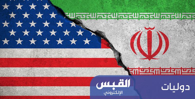 إيران: لا توجد مفاوضات مباشرة أو غير مباشرة مع واشنطن