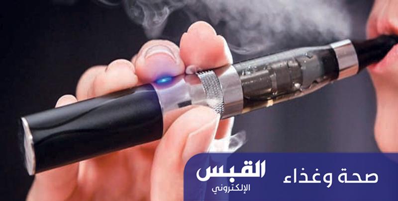 السجائر الإلكترونية تعرقل مقاومة الجسم للإنفلونزا