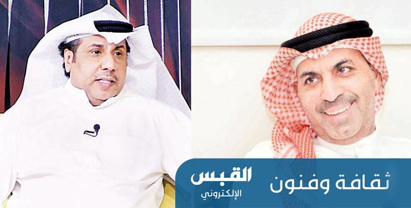طارق وباسم: انتهى خلافنا