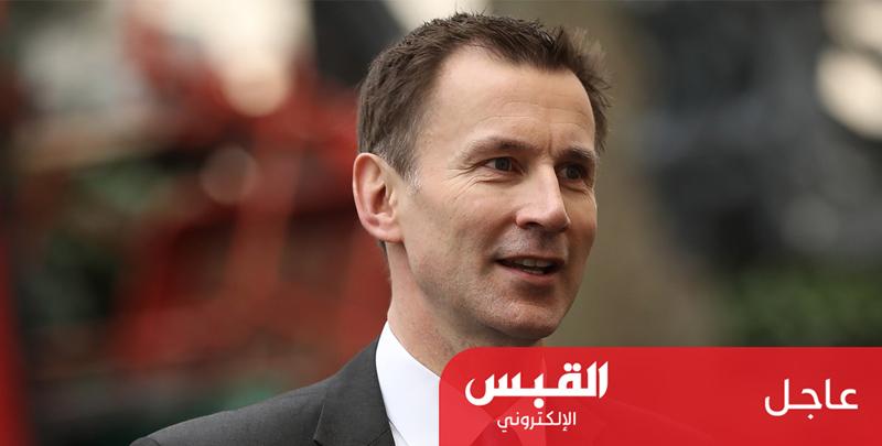 بريطانيا: واشنطن سترد في حال تعرضت لهجوم من قبل إيران