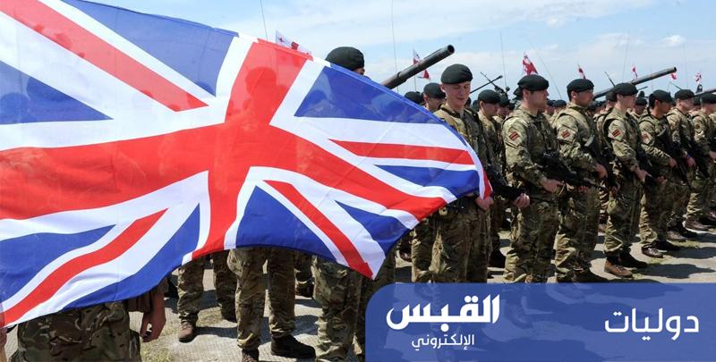 بريطانيا ترفع مستوى التهديد لقواتها ودبلوماسييها في العراق