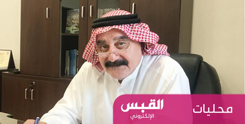 الحمود: لتشكيل لجنة لاختيار مدير الجامعة