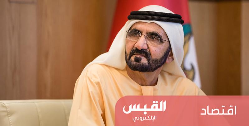 الإمارات تغازل المستثمرين الأجانب