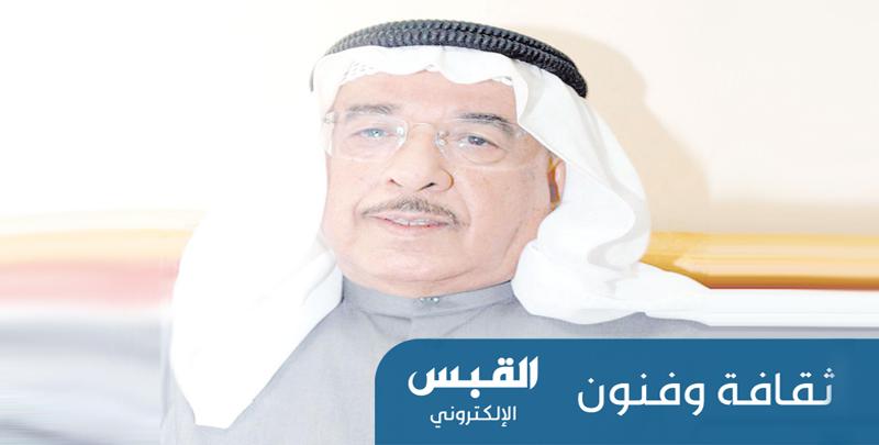 أحمد عبدالكريم شكرا مشاعري تجاه وطني
