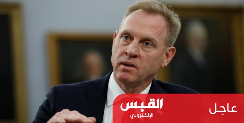 شاناهان: ندرس إرسال قوات إضافية إلى الشرق الأوسط