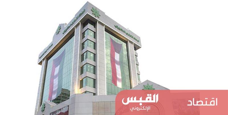 البنك التجاري يحقق مليون دينار أرباحا في الربع الأول