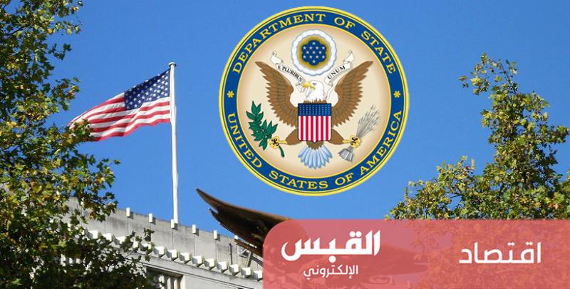 السفارة الأميركية: التزام بدعم الكويت