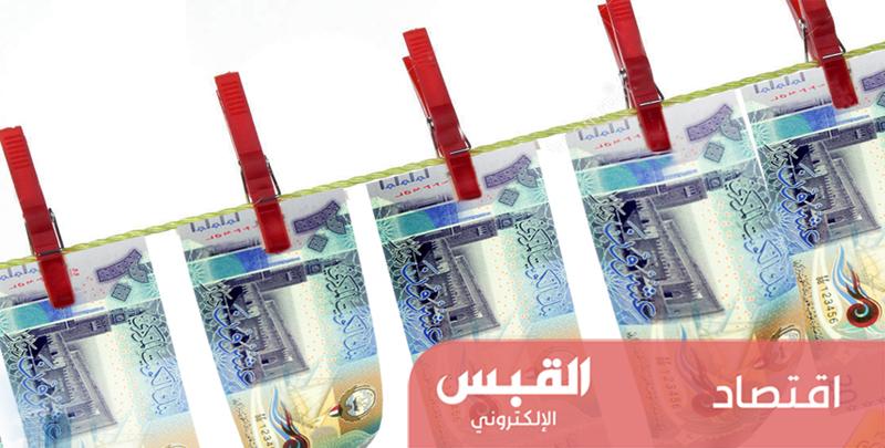 «المركزي» يحث البنوك مجدداً على مكافحة غسل الأموال