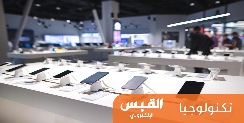 سوق الهواتف الذكية تراجع 6.6% في الربع الأول