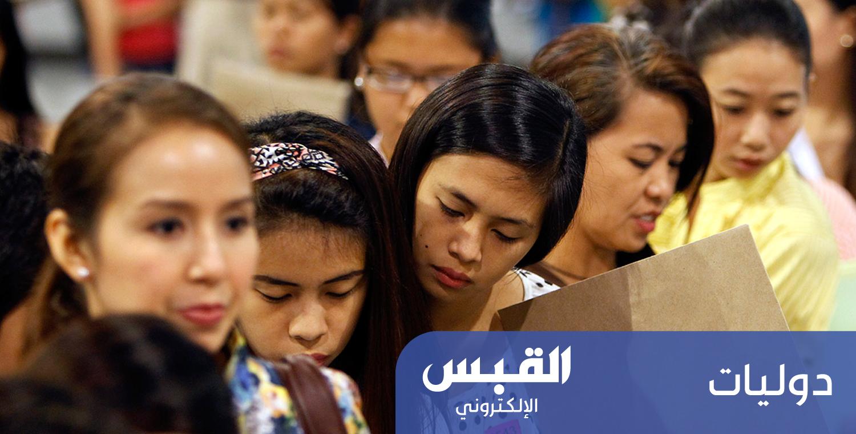 قرار من وزارة العمل السعودية بشأن العمالة الفلبينية