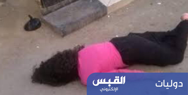 انتحار خادمة من جنسية آسيوية.. في مصر