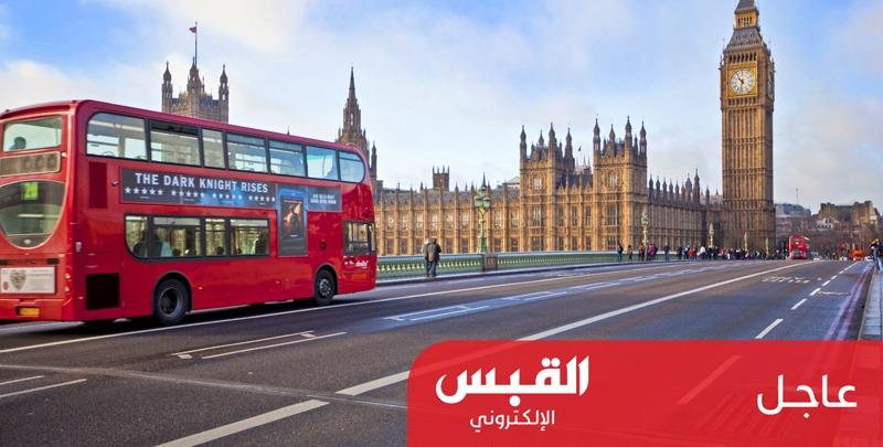 «بي بي سي»: بريطانيا تلغي إستمارة بيانات الدخول للقادمين
