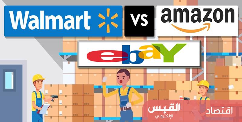SameWeb تصنف أفضل الأسواق الإلكترونية العالمية العام الماضي