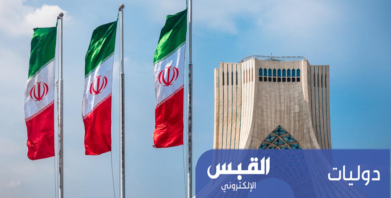 إيران: اندلاع مواجهة جديدة في المنطقة سيضر الشرق الأوسط