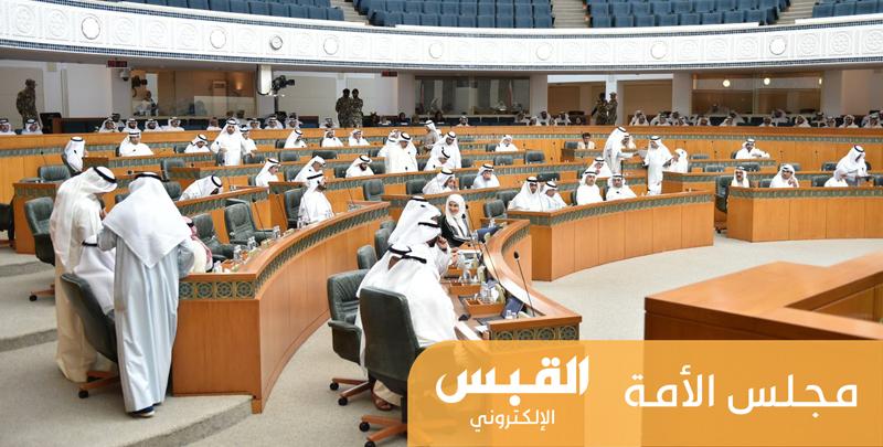 الرئيس الغانم: جلسة الغد ستخصص لمناقشة تطورات المنطقة