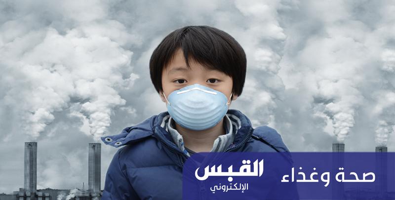 تعرض الأطفال لتلوث الهواء يؤثر على قدراتهم المعرفية