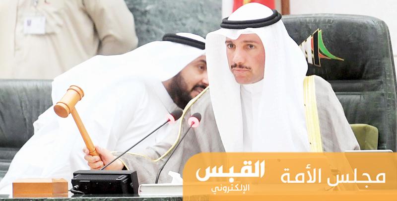 المجلس ناقش التطورات الإقليمية في جلسة سرية