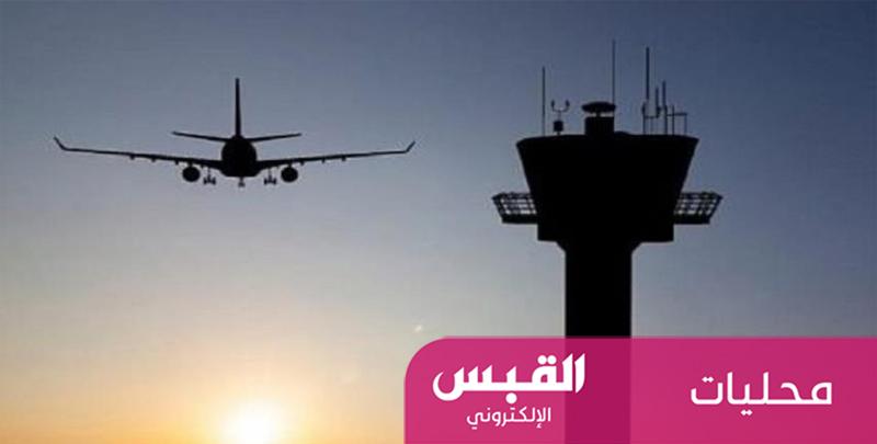لا تغيير لمسارات الرحلات الجوية
