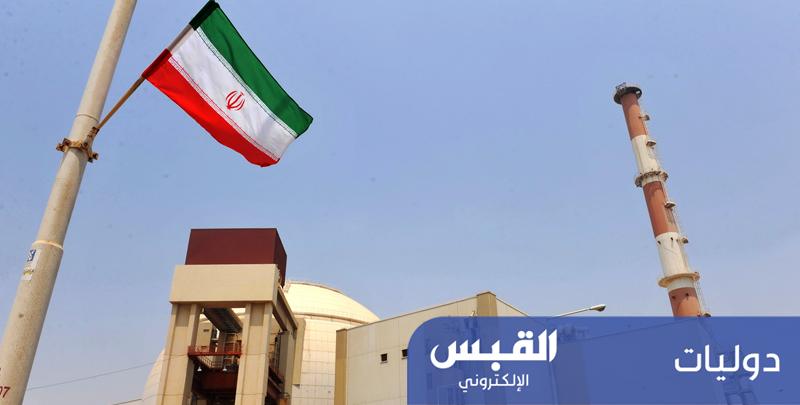 إيران: سنتجاوز حد تخصيب اليورانيوم المسموح به خلال 10 أيام