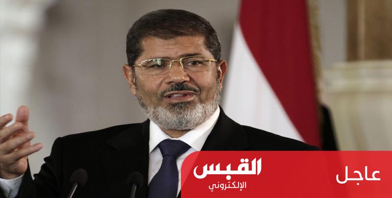 مصر: وفاة محمد مرسي.. واستنفار شامل