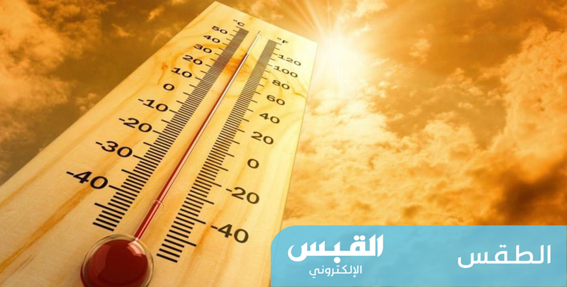 موجة حر «استثنائية» تضرب عدة دول عربية