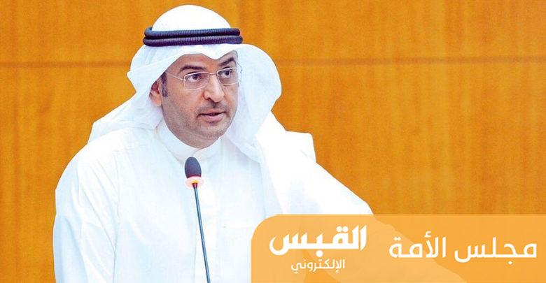 وزير المالية د. نايف الحجرف