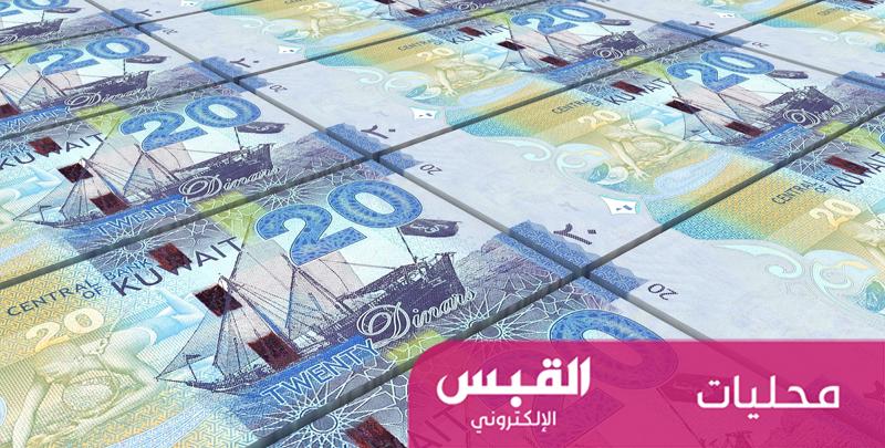 15 مليون دينار مديونية «دعم عمالة»