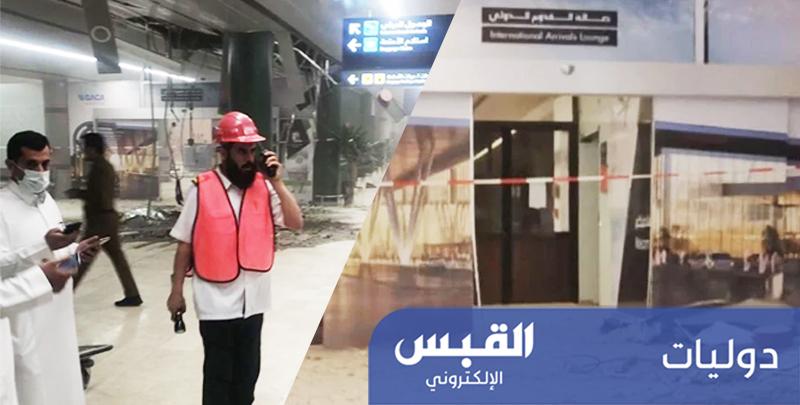 خبراء لـ«القبس»: استهداف مطار أبها جريمة.. والرد بحجمها