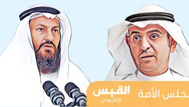 نايف الحجرف - محمد هايف