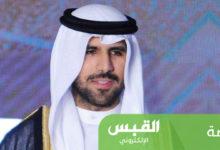 فهد ناصر الصباح