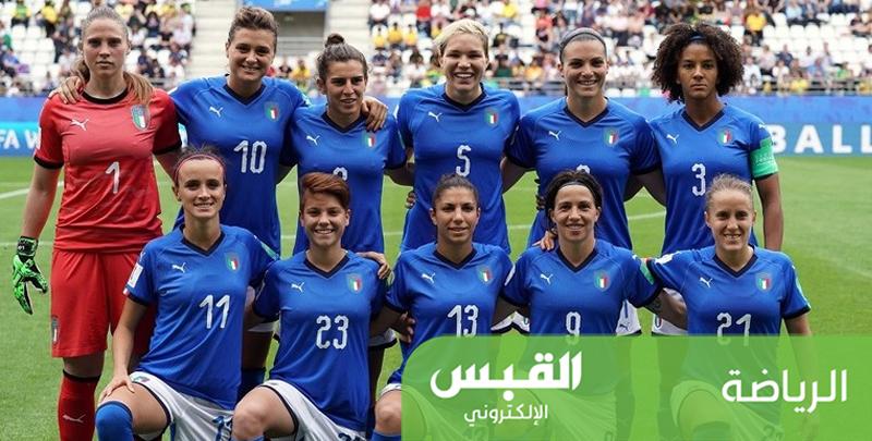 مونديال السيدات إيطاليا تمطر جامايكا خماسية