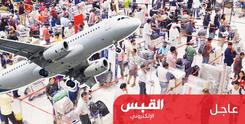 «الداخلية» تصدر توضيحا للوافدين بشأن السفر بالبطاقة المدنية