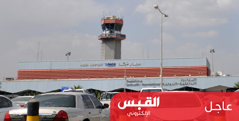 «دعم الشرعية»: إسقاط 5 طائرات مسيرة أطلقتها ميليشيا الحوثي