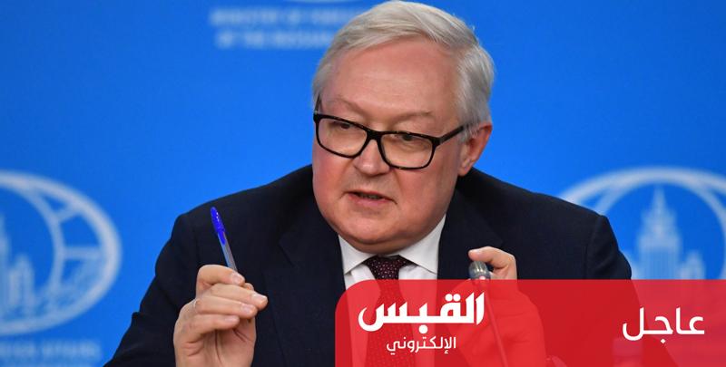 روسيا: قلقون من احتمال اندلاع حرب جديدة في الخليج