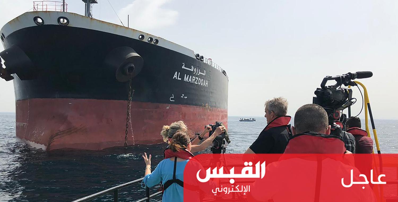 الإمارات والسعودية والنرويج: الهجوم على السفن نفذته دولة
