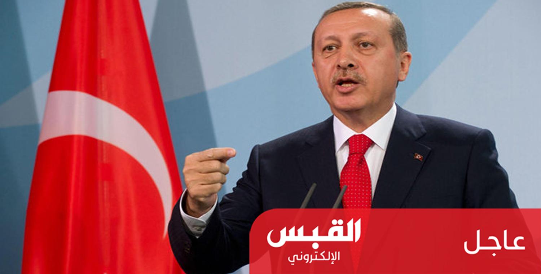 أردوغان: أنقرة أتمت عملية شراء منظومة «إس 400» من روسيا