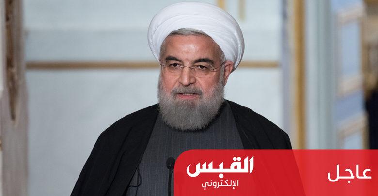 روحاني: إيران لن تشن حربًا على أي دولة