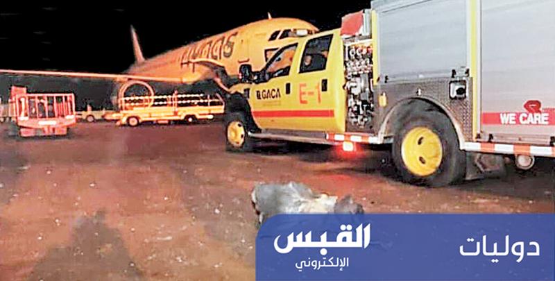 استهداف مطار أبها.. تصعيد إيراني خطير